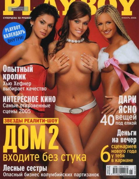 Алена Водонаева снова попала в ДТП