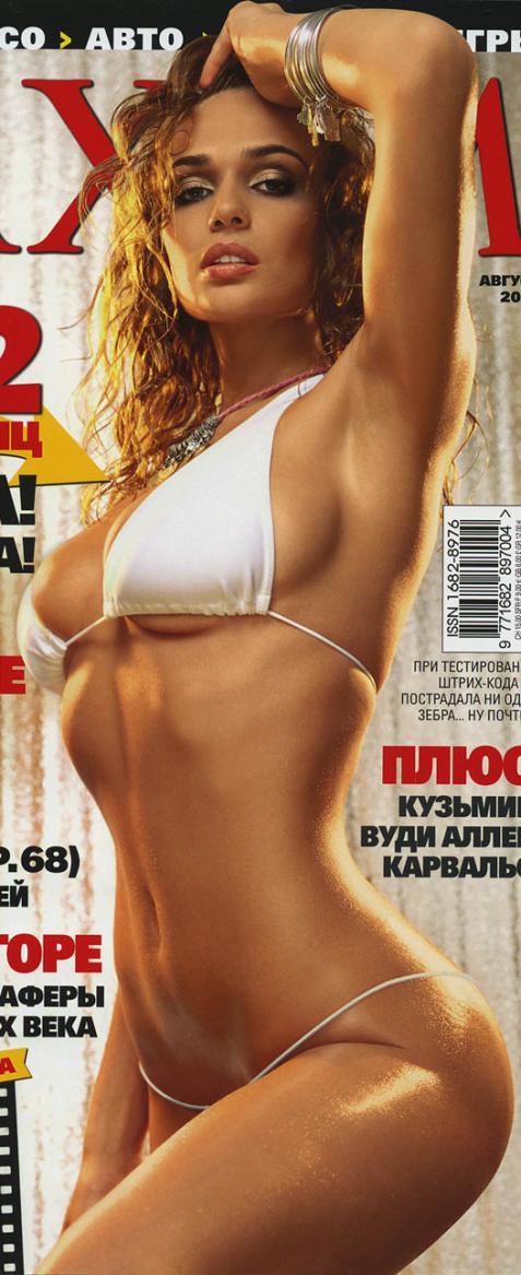 На шоу Алены Водонаевой произошел скандал
