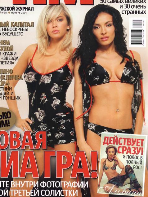 Надежда Грановская рекламирует новый бренд. Фото