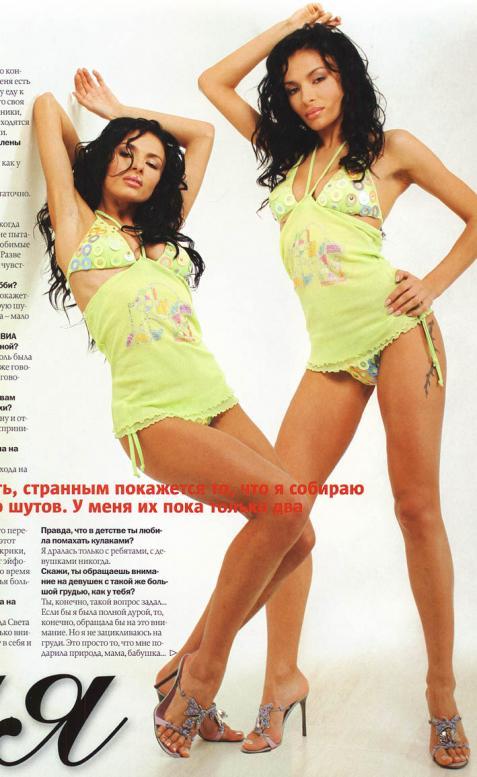"""Продюсеры """"ВИА Гры"""" заманили Надежду Грановскую в капкан. Фото"""